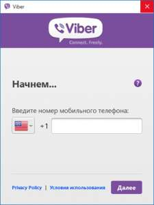 viber window