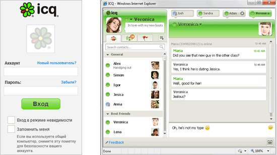 знакомств регистрации русском онлайн без на аська